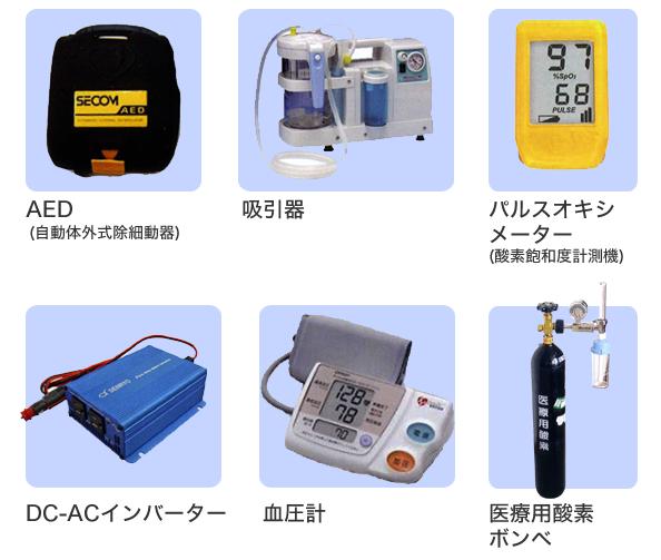 札幌市豊平区の介護タクシーSSケア・サポートのオプション紹介