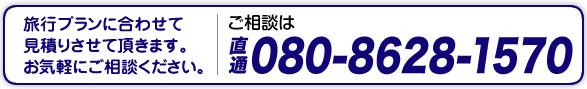札幌市豊平区の介護タクシーSSケア・サポートのお問い合わせはお気軽に